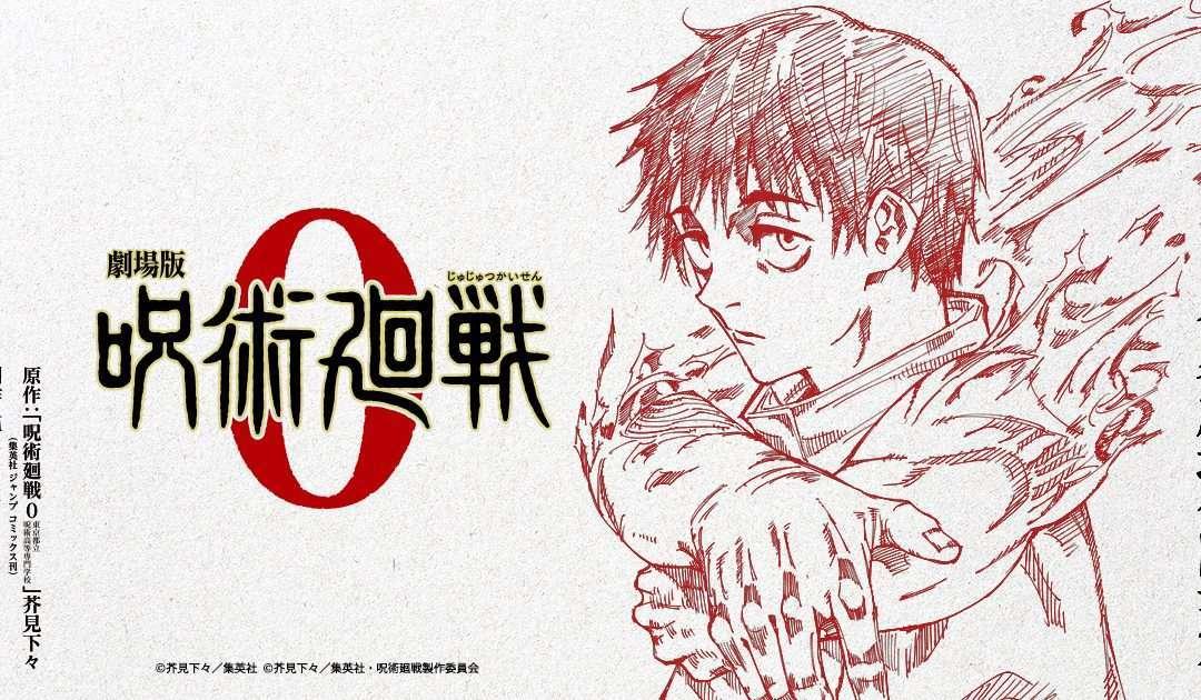 Jujutsu Kaisen is Getting Prequel Movie!