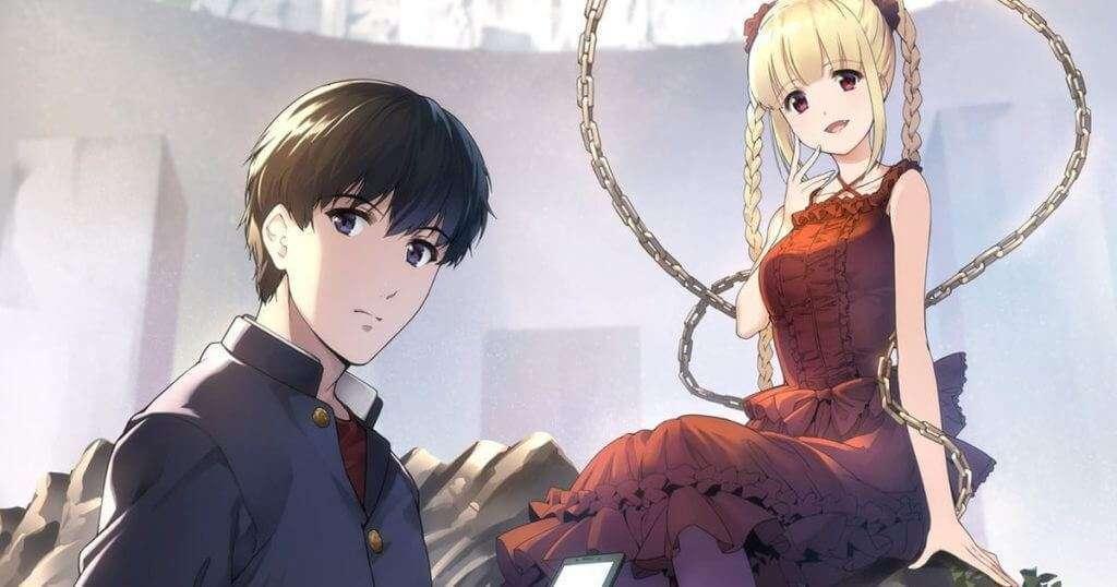 Anime Like Darwin's Game