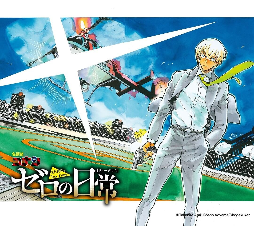 Detective Conan Spin off Anime Adaptation Announced