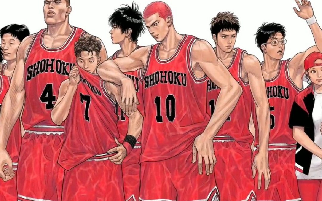 Manga Recommendation of the Week – Slam Dunk